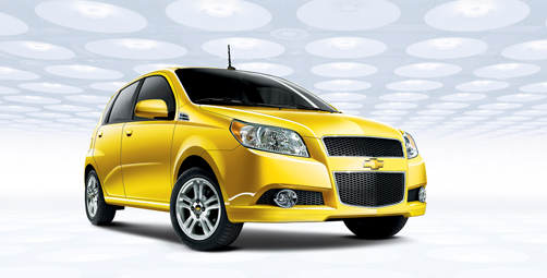 Chevy Aveo Parts Genuine Gm Car Parts At Wholesale Gm Car Parts
